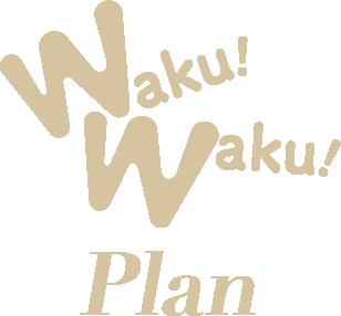 WakuWaku!plan